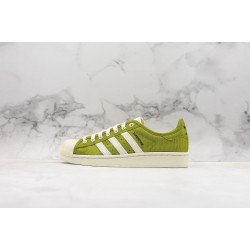 Adidas Superstar II W Green White S82592 36-45