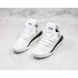 Adidas Y-3 Kusari II White Gray Blue