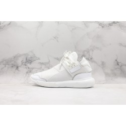 Adidas Y-3 Qasa High All White AA5566