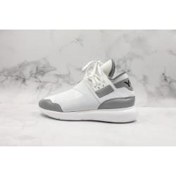 Adidas Y-3 Qasa High White Gray