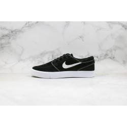 Nike SB Zoom Janoski Rm Black White CD6612-001