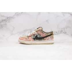 Travis Scott x Nike SB Dunk Low Pink Brown CT5053-001