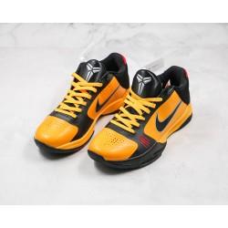 Nike Zoom Kobe 5 Black Yellow 386429-701 40-46