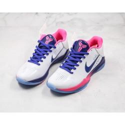 Nike Zoom Kobe 5 Protro White Pink Purple C10 CD4991-600 40-46