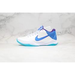 Nike Zoom Kobe 5 White Blue 386429-100 40-46